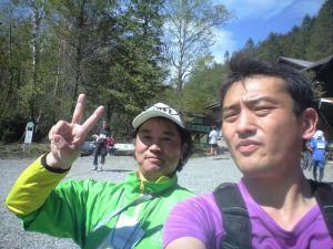 八ヶ岳野辺山ウルトラマラソン