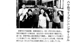 scan-15
